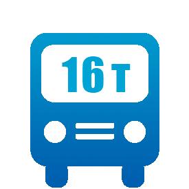 16т - расписание маршрутки Рыбинск